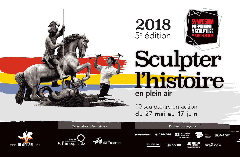 Symposium 5e édition - 2018